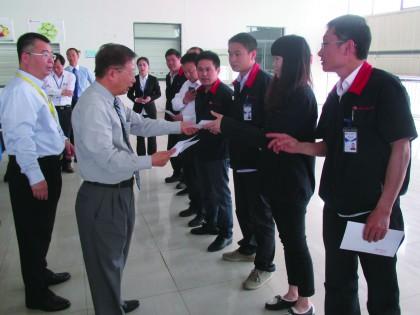 公司召开员工表彰大会