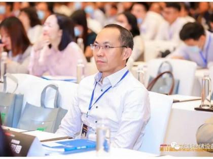 东联仓储设备出席2020第13届国际食品冷链高峰论坛